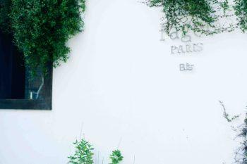 埼玉 所沢 小手指 フランス ナント 美容室 美容師 スタイリスト アシスタント募集